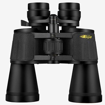 Bijia Hunting Binocular
