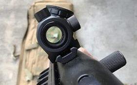 best cheap red dot sight